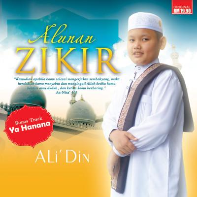 CD_Ali-Din_Alunan-Zikir