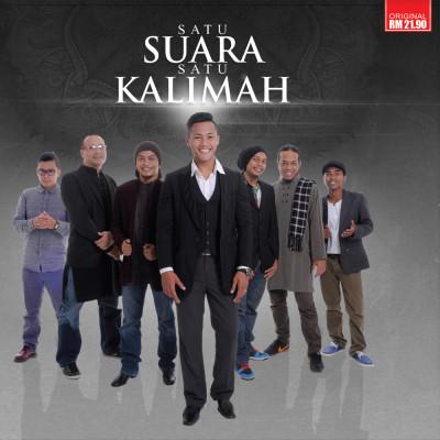CD_SSS_Satu-Kalimah